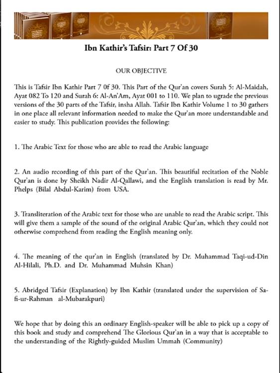 Ibn Kathir's Tafsir: Part 7 for iPad screenshot-3