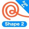 図形2・無料でも楽しいお受験・小学校準備ドリルのまなびアプリくるくる