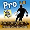 バスケットボールの予測LE