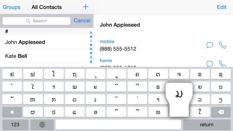 Lao keyboard for iOS Turbo screenshot-3