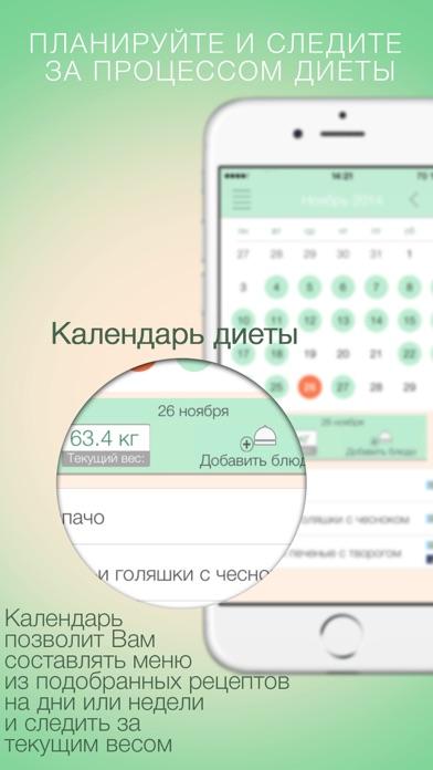 Минус 60 Proのおすすめ画像3