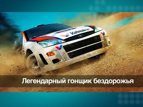 Colin McRae Rally на iPad