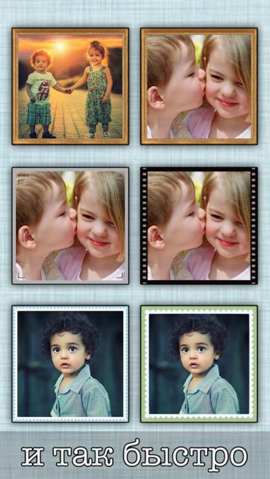 уточнил, фильтры фотографий на компьютере верхней части листа