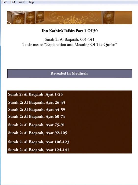 Ibn Kathir's Tafsir: Part 1 for iPad screenshot-3
