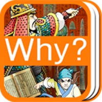 Codes for Why? 한국사 Hack