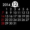 H'cal2015 〜2015年 - 年間壁紙カレンダー〜