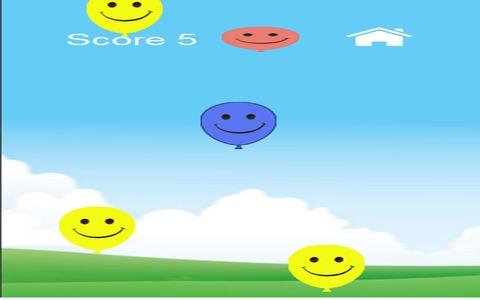 Balloon Popping Free screenshot 1