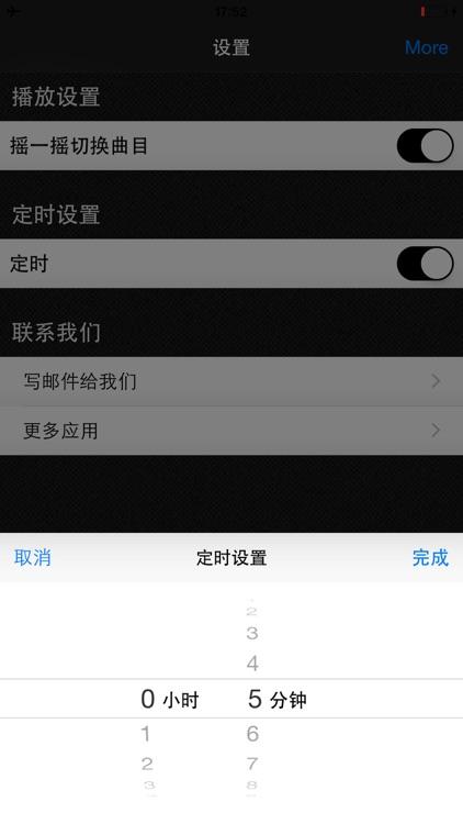 安徒生童话大全集有声版HD 宝贝听听故事 儿童睡前故事 screenshot-3