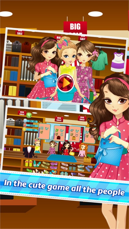 Girl Fashion Shopping Mall