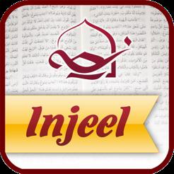 Injeel