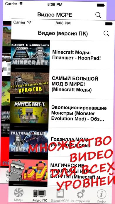 Моды МС для Minecraft (Unofficial)のおすすめ画像3
