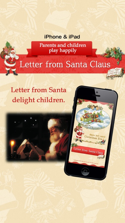 Letter from santa claus christmas app by yumearu coltd letter from santa claus christmas app spiritdancerdesigns Gallery