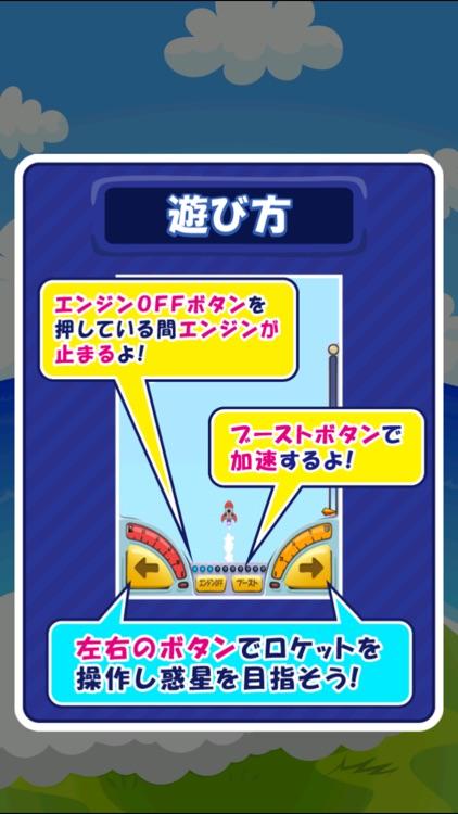 Custom Rocket screenshot-3