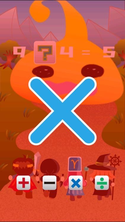 めざせ!けいさんマスター! screenshot-3