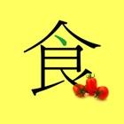 台灣食當季 icon