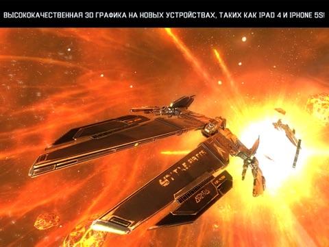Galaxy on Fire 2™ HD на iPad