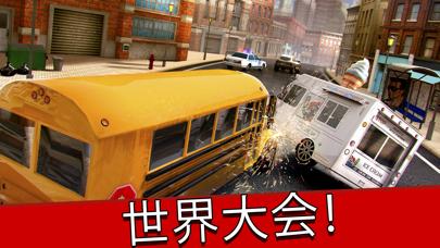 上 バス レース . 無料 スクールバスレーシング ゲーム シミュレータのおすすめ画像2