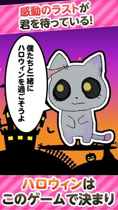 点击获取世界はハロウィンと猫で出来ている