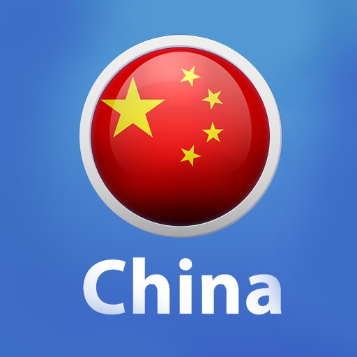 China Tourism Guide