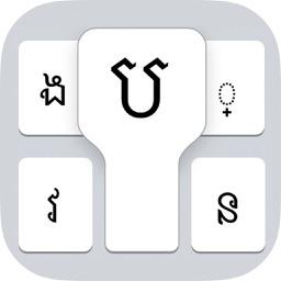 K-Keyboard