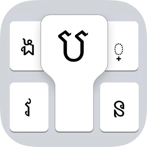 K-Keyboard iOS App