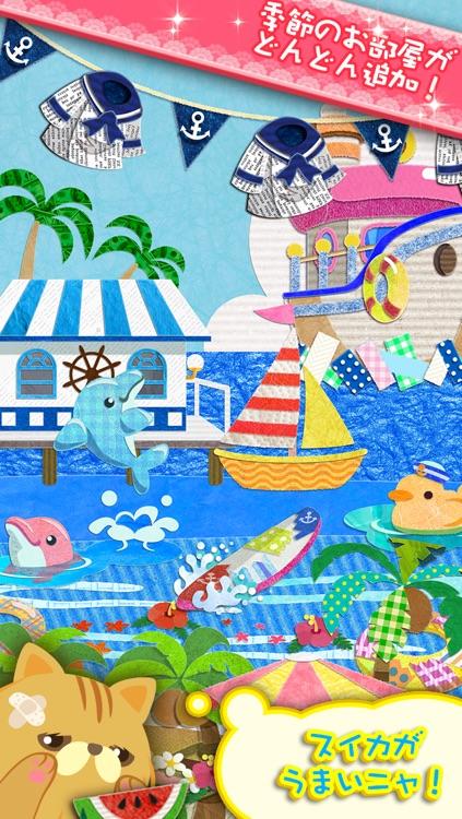にゃんパズル screenshot-3