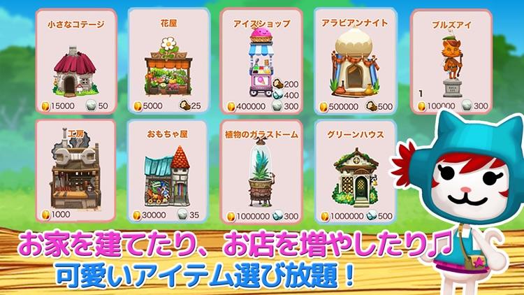 ハッピーストリート【まちづくりゲームで箱庭風の村作り、街育成】