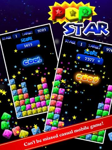 PopStar!-stars crushのおすすめ画像2