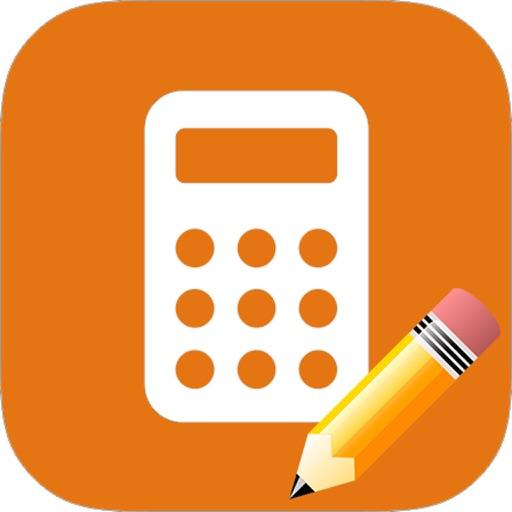 FormulizeIT - Custom function calculator