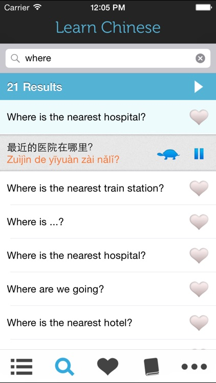 Learn Chinese HD - Mandarin Phrasebook for Travel in China screenshot-3