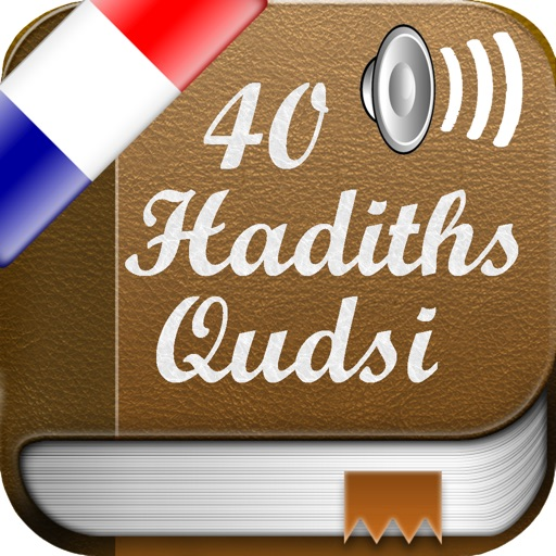40 Hadiths Qudsi en Français et en Arabe + Audio mp3 en Arabe