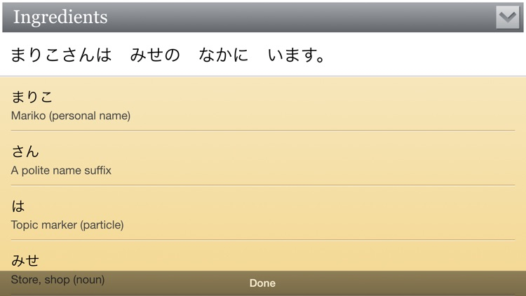 Human Japanese Lite | Learn Japanese with your personal sensei-in-a-box™ screenshot-3