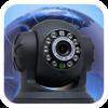 uWanscam: 2way Audio & AV Record