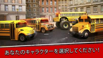 上 バス レース . 無料 スクールバスレーシング ゲーム シミュレータのおすすめ画像4