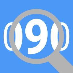 携帯番号検索-携帯電話番号の情報を調査 (Mobile Number Researcher)