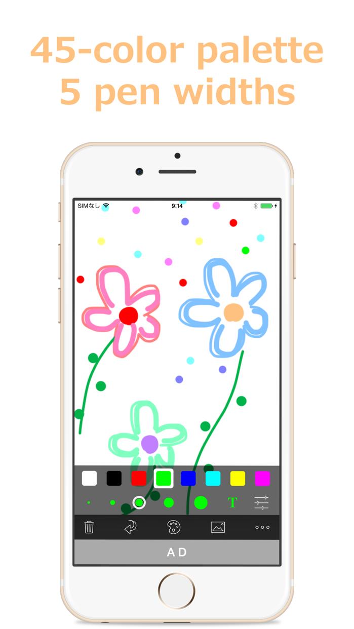 Let's Draw - Drawing App Screenshot