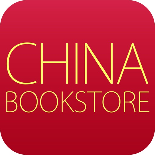 China Bookstore