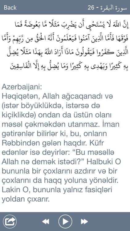Holy Quran With Offline Azerbaijani Audio By Raja Imran