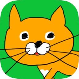 しゃべる動物園 幼児 子供向けゲーム By Midorry Inc