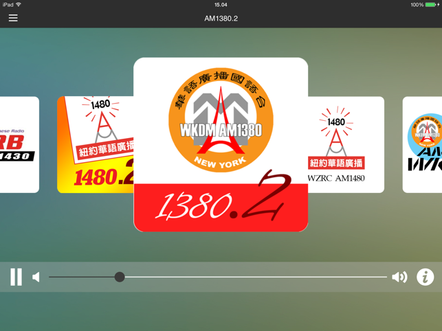 chinese radio plus 1480