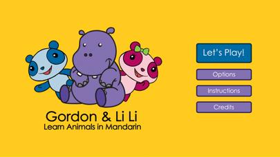 Gordon & Li Li: Learn Animals in Mandarin screenshot one