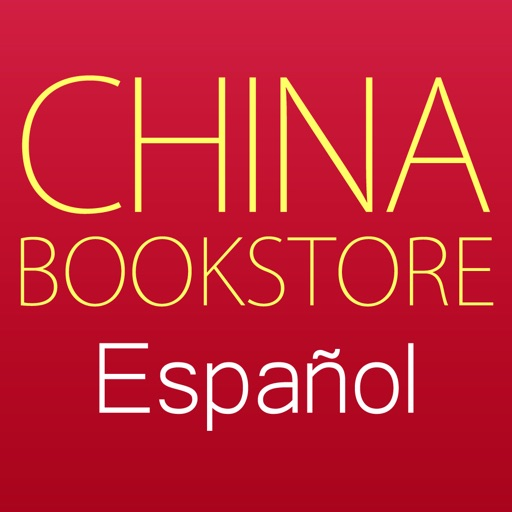 China Bookstore (Español)