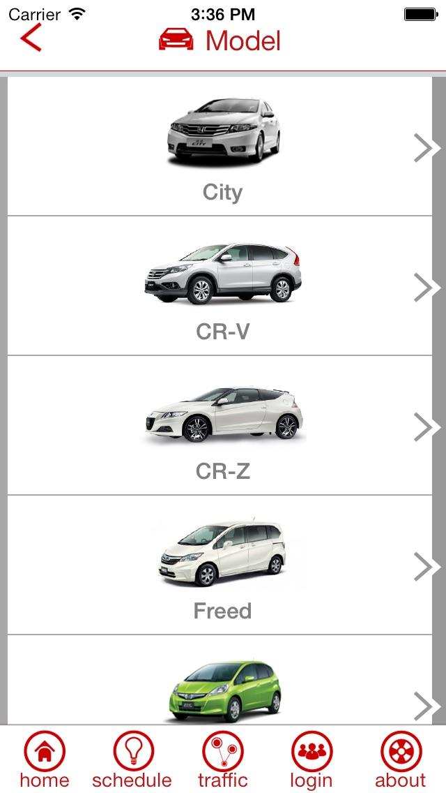 Honda Macau屏幕截圖2
