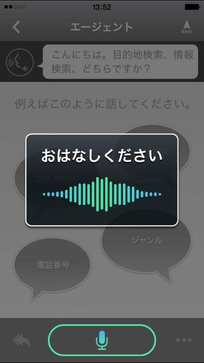 LEXUS smartG-Link screenshot-4