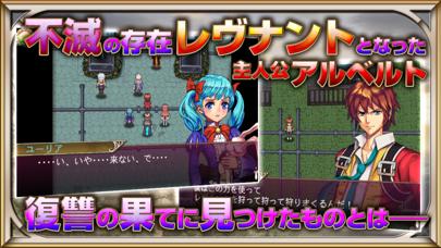 RPG レヴナントサーガ screenshot1