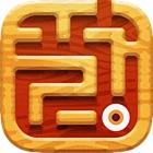 Labirinto, :-) icon