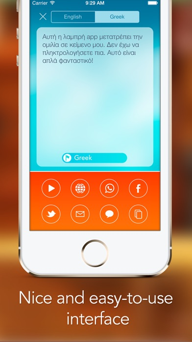 Speech Recogniser: Convert your voice to text with this dictation app