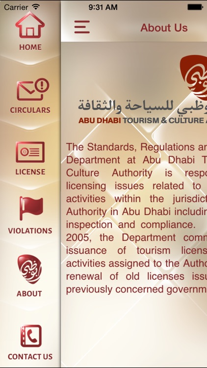 Abu Dhabi Tourism e-Licensing screenshot-2
