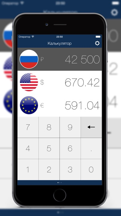 Курс валют и нефти Скриншоты4