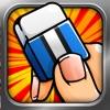 けしカスとばし - iPhoneアプリ